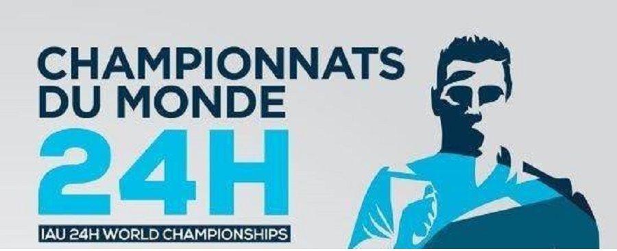 La Selección Española de Ultrafondo aspira a todo en el Campeonato del Mundo de 24 horas en Albi